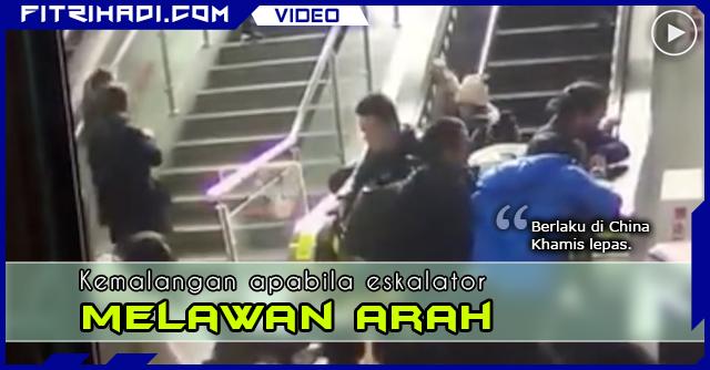 VIDEO Kemalangan Eskalator Melawan Arah di China
