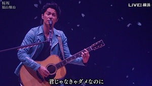 JMusic-Hits.com Kouhaku 2015 - Fukuyama Masaharu