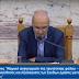 Εγκρίθηκε από τη Βουλή το άρθρο για τους ανήλικους διεμφυλικούς (Video)