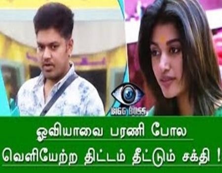 BIGG BOSS – 3rd August 2017 – Promo 1 | Vijay Television