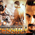 Hebbuli 2018 Hindi Dubbed Movie Download