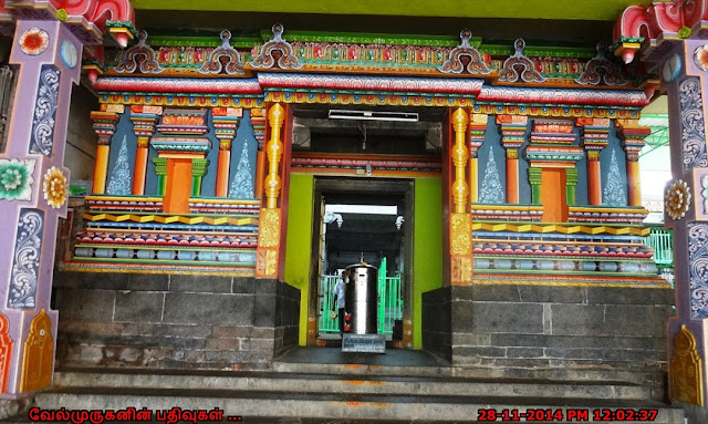 Subramani Swamy Temple Mailam