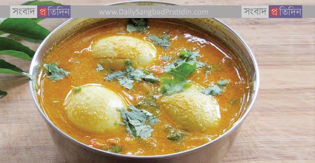 Daily-sangbad-pratidin-egg-korma-receipe