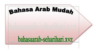 Kosa kata bahasa arab dasar