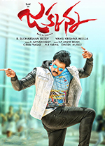 Watch Jakkanna (2016) DVDScr Telugu Full Movie Watch Online Free Download