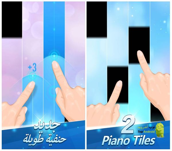تحميل لعبة بيانو تايلز Piano Tiles 2 v3 1 0 872 مهكرة اخر