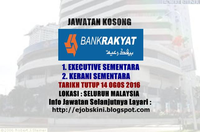 jawatan kosong di bank rakyat ogos 2016