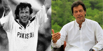 Imran Khan Next Pakistan PM Special Report