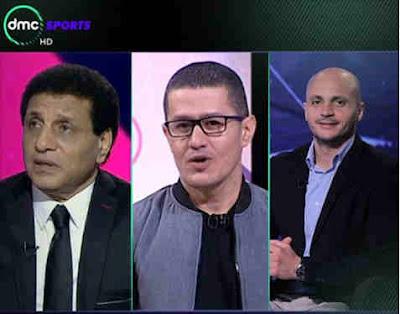 شاهد واحصل على التردد الجديد لقناة dmc sports على النايل سات 2018