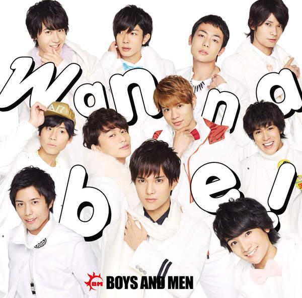 [Single] BOYS AND MEN – Wanna be! (2016.02.03/MP3/RAR)