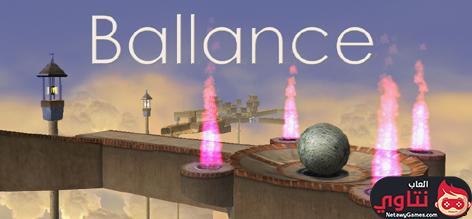 تحميل لعبة بالانس كرة الفضاء للكمبيوتر والموبايل 2017 Download Ballance Game