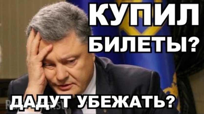 """""""Останови 22 барыжных эшелона!"""": участники блокады оккупированных территорий Донбасса объявили начало нового флешмоба - Цензор.НЕТ 740"""