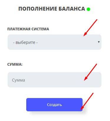 Регистрация в GoldenWind 4