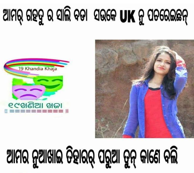 Kancha Sambalpuri Images