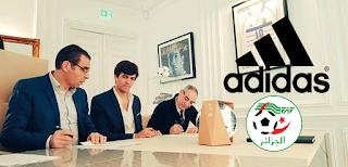 الاتحادية الجزائرية تمضي عقد جديد مع شركة اديداس بشروط و معايير جديدة