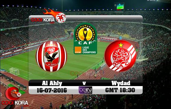 مشاهدة مباراة الأهلي والوداد اليوم 16-7-2016 دوري أبطال أفريقيا