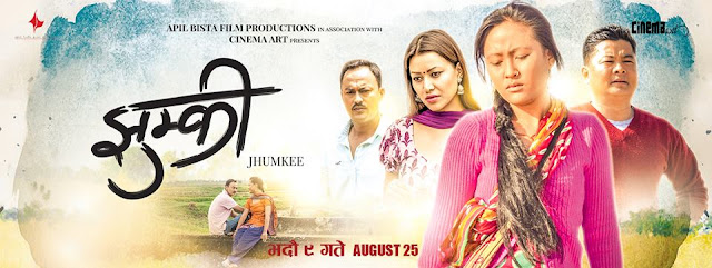 Jhumkee Nepali Movie