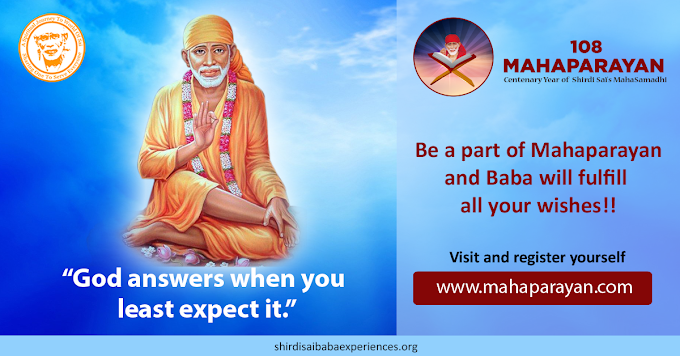 Shirdi Sai Baba Himself Saved Me From The Embarrassment