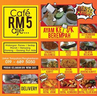 Cafe RM 5