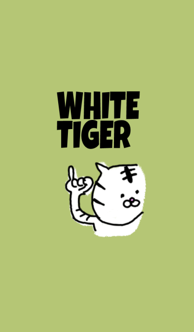 What happened? White Tiger