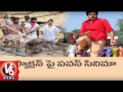 Power Star Pawan Kalyan Upcoming Movie | Faction Love Story | Tollywood ...