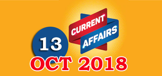 Kerala PSC Daily Malayalam Current Affairs 13 Oct 2018