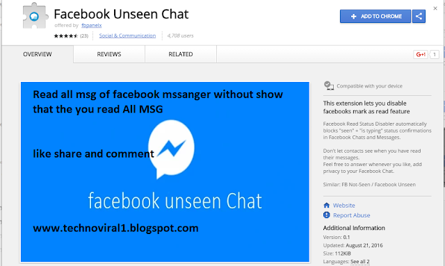 How to Read The facebook MSG without SEEN to SENDER