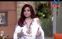 برنامج سيداتي انساتي مع حنان الديب و ليلى شندول حلقة 22-5-2017