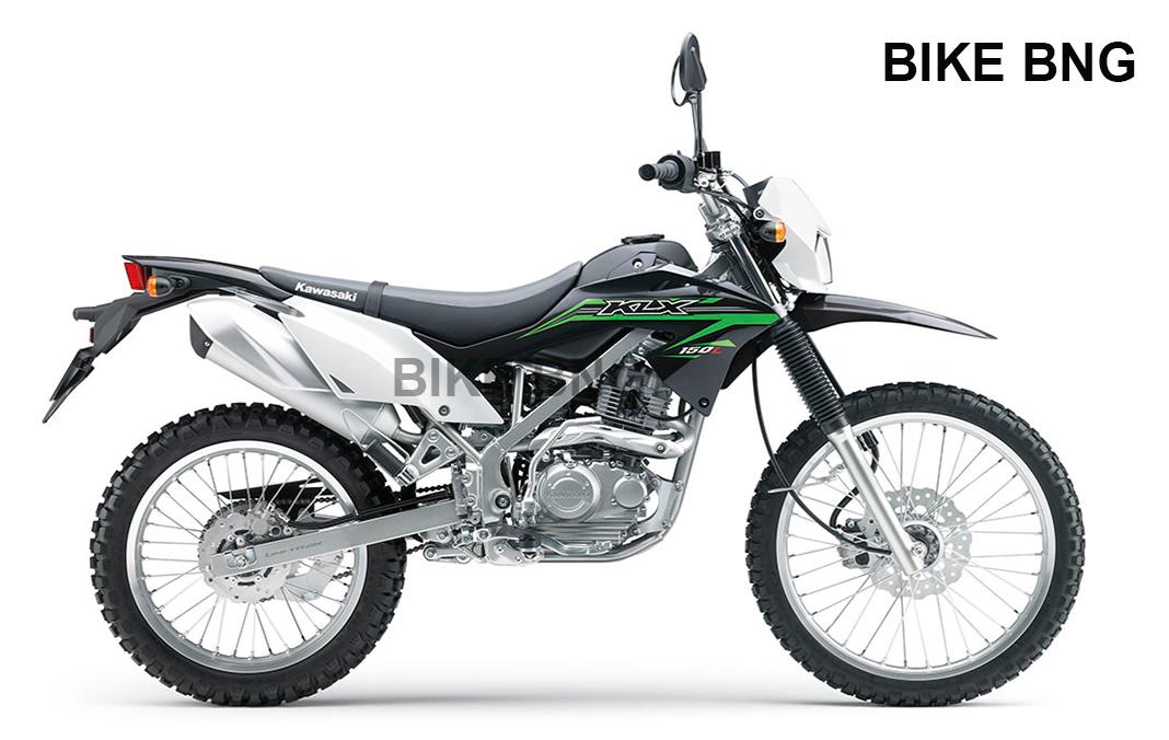 Kawasaki KLX150L Price in 2018