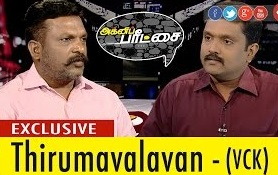 Agni Paritchai 24-09-2016 – Interview with Thol.Thirumavalavan (VCK) on Ramkumar Suicide