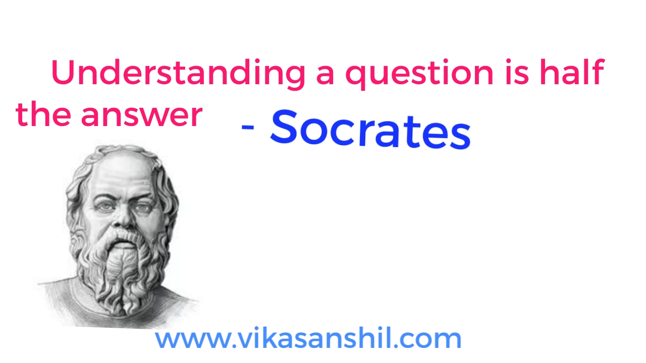 Top 10 Famous and imortal Socrates Quotes and Philosophy.