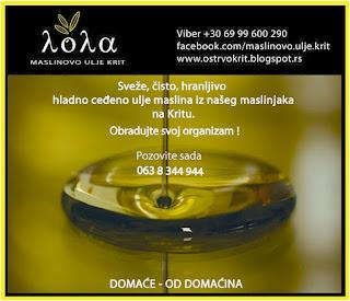 Cena maslinovog ulja Krit