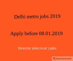 sarkari job 2019