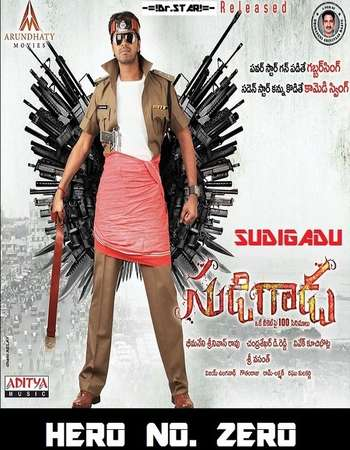 Poster Of Sudigaadu 2012 Hindi Dual Audio 600MB UNCUT  720p HEVC Free Download Watch Online world4ufree.org