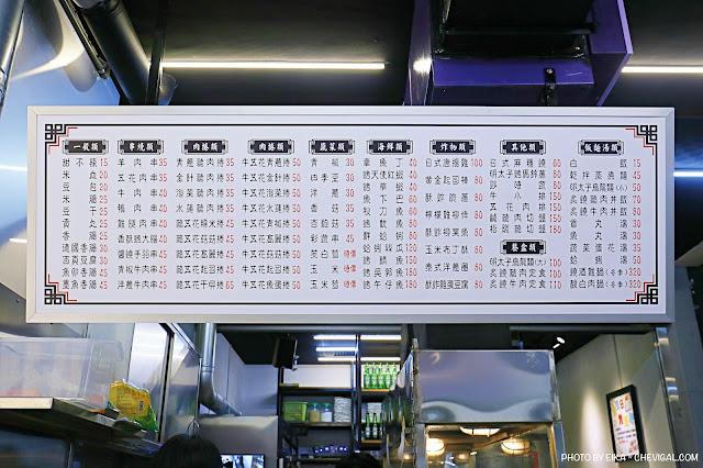MG 2859 - 熱血採訪│台中平價串燒推薦,神串串燒獨門醬汁一吃就上癮!上百種串燒啾西又涮嘴!