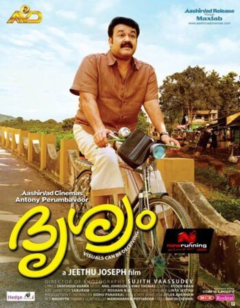Drishyam (2013) UNCUT Dual Audio Hindi 480p HDRip x264 500MB ESubs Movie Download