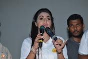 Jayammu Nischayammu Raa Team-thumbnail-14