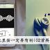 手机里面一定要有的102首抒情英文歌曲~ 随时随地都能听