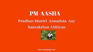 PM-AASHA Pradhan Mantri Annadata Aay Sanrakshan Abhiyan