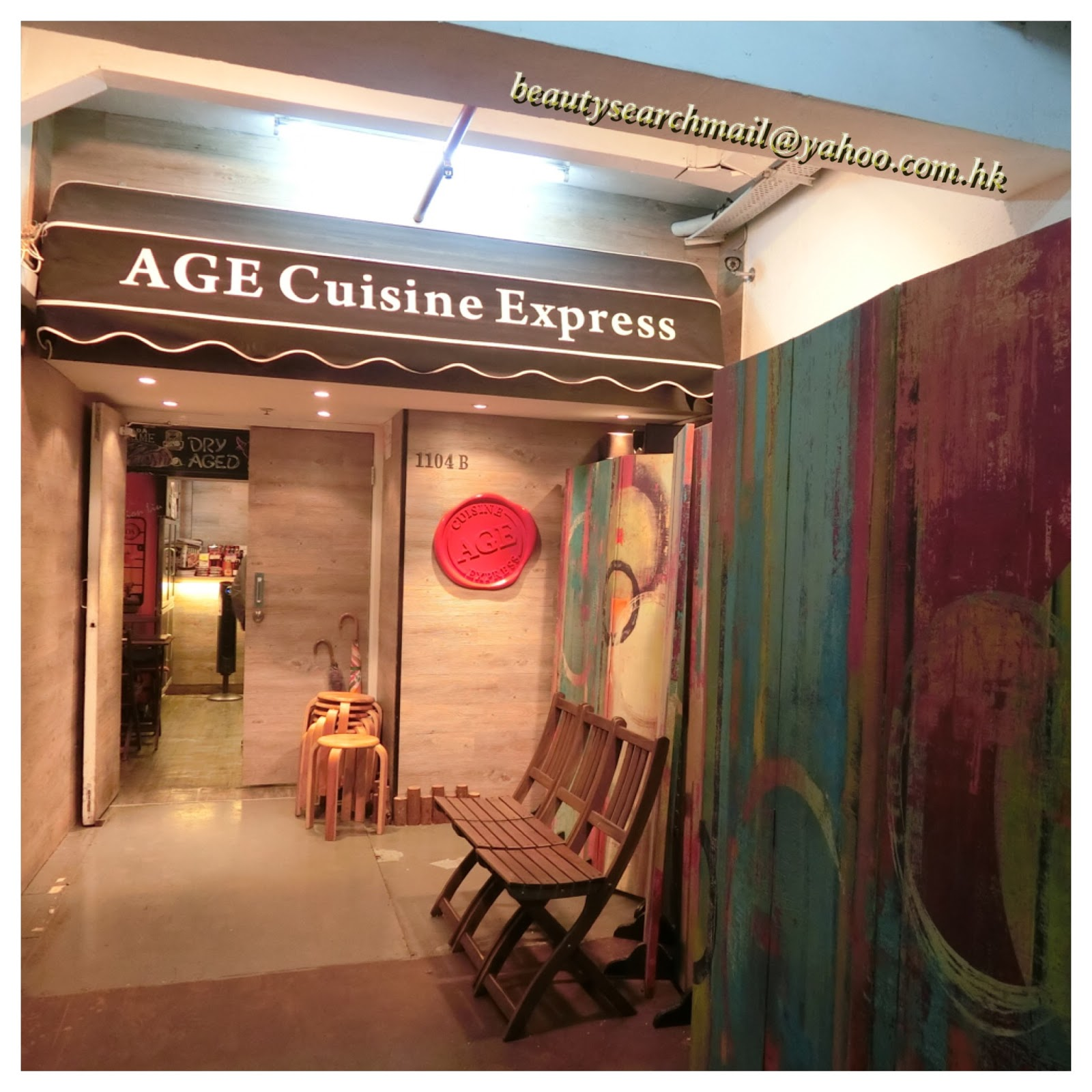 Age cuisine express beautysearch u blog for Age cuisine express