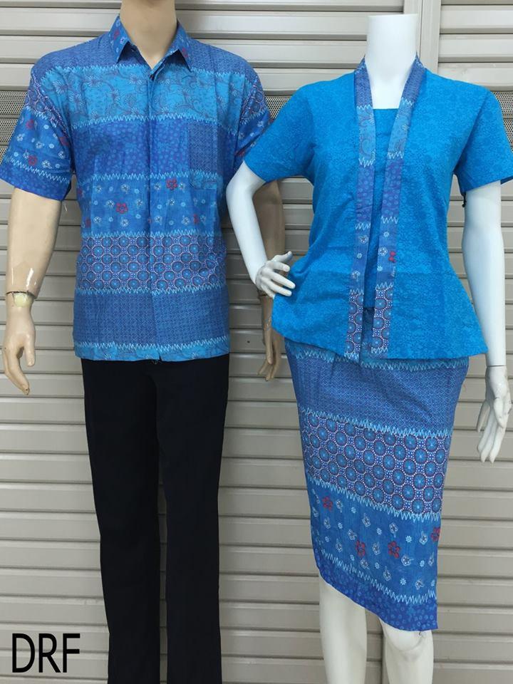 Baju Batik Couple Setelan Rok Dan Blus Lengan Pendek Drf
