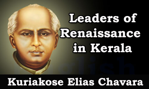 Kerala PSC - Leaders of Renaissance in Kerala - Kuriakose Elias Chavara