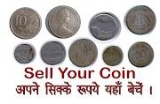 Sell Your Coin, अपना सिक्का बेचे यहाँ पर, Apna Sikka Yaha Beche