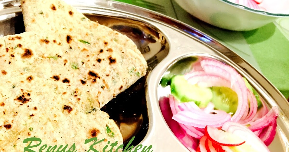 Renus Kitchen Instant Pot Recipe Aloo Baigan Curry