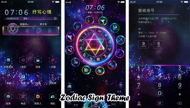 VIVO Smartphone Theme: Zodiac Sign Theme - RQA WORLD