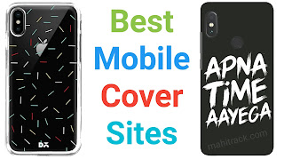 Best mobile websites to buy mobile covers in hindi, top mobile covers websites