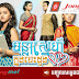 India Drama - Bonla Sne Knong Besdong [74Ep]