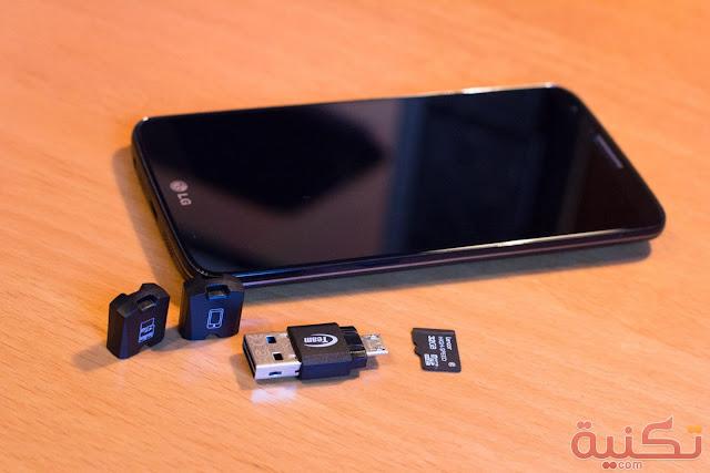 ربط قارئ بطاقات الذاكرة بالهاتف باستخدام كابل OTG