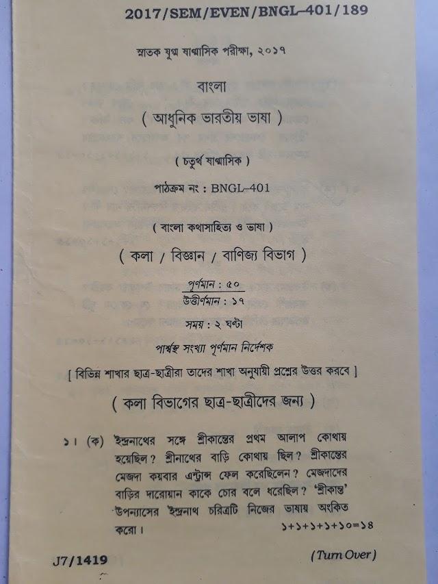 BA 4th Semester Bengali BNGL 2017 Question Paper Assam University