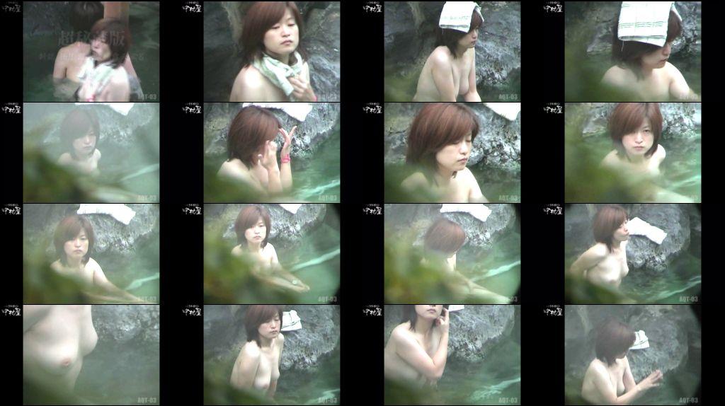 Aqua な露天風呂 Vol.870